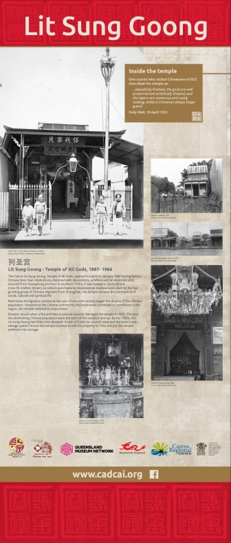 Celebrating the history of the Lit Sung Goong temple. Design: Nettie O'Connell.