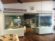 Ephraim Bani Gallery